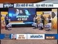 Watch Kurukshetra, India TV's Special Debate on 1975 Emergency