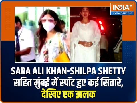 सारा अली खान-शिल्पा शेट्टी सहित मुंबई में स्पॉट हुए कई सितारे, देखिए एक झलक