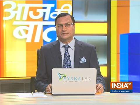 Aaj Ki Baat: India will start vaccinating its health workers from February with AstraZeneca dose