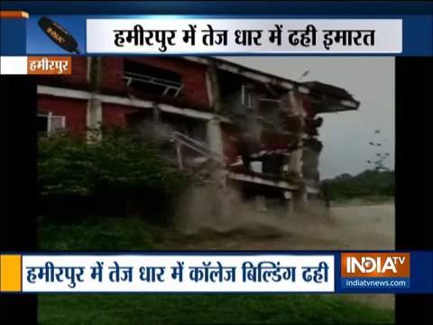 हमीरपुर में भारी बारिश के बाद कॉलेज की बिल्डिंग ध्वस्त