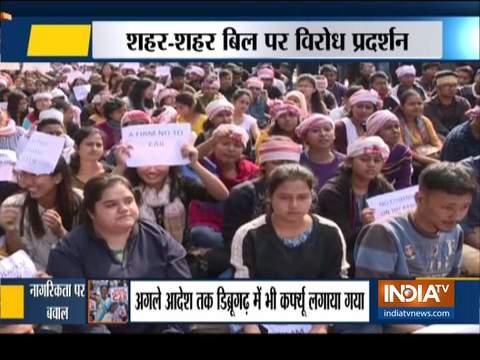CAB का असम में जबरदस्त विरोध, गृह मंत्री अमित शाह की बैठक