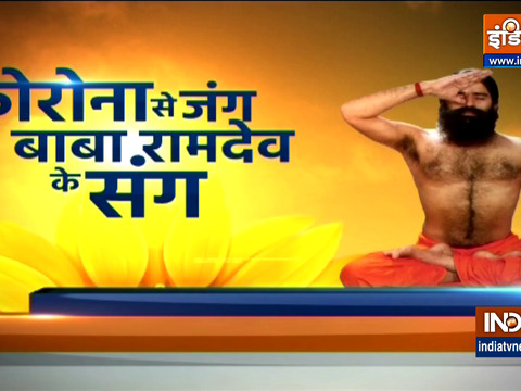 Know yogasanas and pranayamas from Swami Ramdev to keep lungs strong and boost immunity