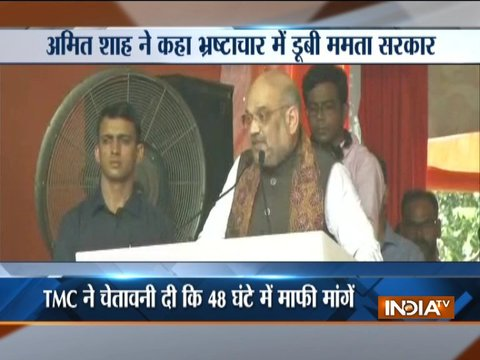 Amit Shah addresses a rally, vows to uproot TMC from West Bengal