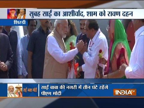 PM Narendra Modi arrives in Shirdi to participate in the Sai Baba Samadhi centenary celebrations