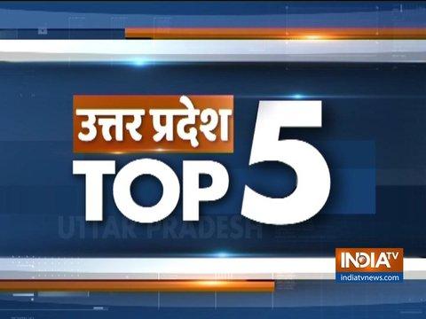 देखिए उत्तर प्रदेश की पांच बड़ी खबरें | 24 जनवरी, 2019