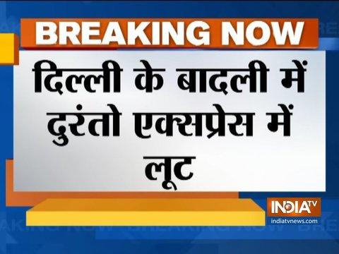 जम्मू से दिल्ली आ रही दुरंतो एक्सप्रेस में यात्रियों से लूट