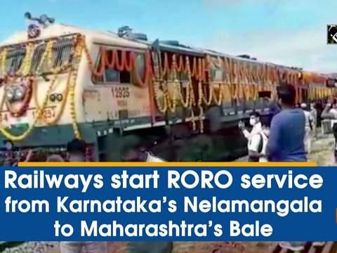 Railways start RORO service from Karnataka's Nelamangala to Maharashtra's Bale