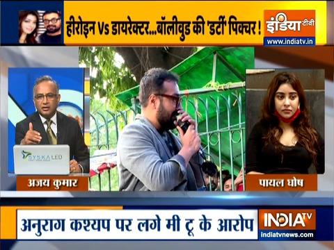 अनुराग कश्यप के खिलाफ पायल घोष ने लगाया है यौन शोषण का आरोप