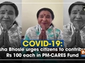 COVID-19: Asha Bhosle urges citizens to contribute Rs 100 each in PM-CARES Fund