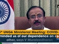 COVID-19 reminded us of our dependence on each other, says V Muraleedharan