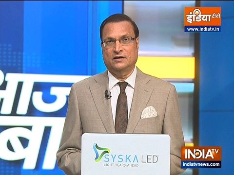 Aaj Ki Baat: Will Rajasthan CM Ashok Gehlot's govt lose majority?