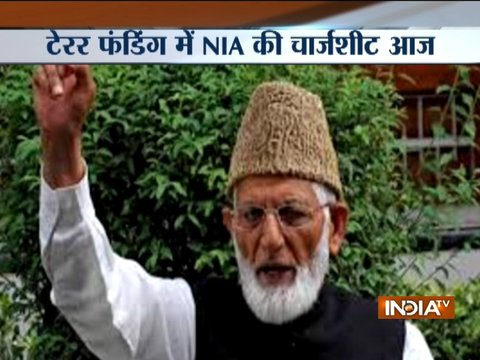 Terror Funding Case: NIA to file chargesheet against Kashmir Separatists today