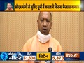 Watch: CM Yogi Adityanath to take steps to control coronavirus spread in UP