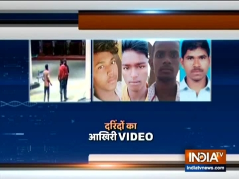 वीडियो: पेट्रोल पंप पर सीसीटीवी में कैद हैदराबाद केस के आरोपी