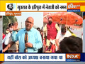 Gujarat CM Vijay Rupani visits Haripura, Watch special report