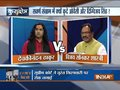 Kurukshetra, September 13: India TV debate on future of upper caste agitaion against SC/ST Act amendment