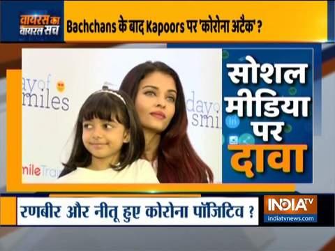 देखिए इंडिया टीवी का स्पेशल शो वायरस का वायरल सच | 13 जुलाई, 2020