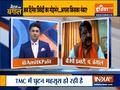 BJP National General Secretary Kailash Vijayvargiya on Dinesh Trivedi's Resignation
