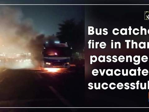 Bus catches fire in Thane, passengers evacuated successfully