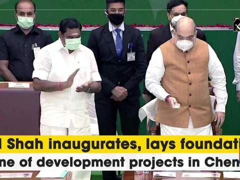 HM Amit Shah inaugurates, lays foundation stone of development projects in Chennai