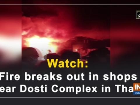 Watch: Fire breaks out in shops near Dosti Complex in Thane
