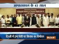 To sustain Indira Gandhi in power, Congress needed step like Emergency: Ravi Shankar Prasad