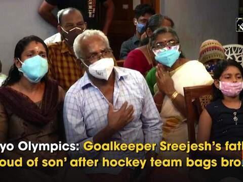 Tokyo Olympics: Goalkeeper Sreejesh's family exults in joy after team India's win