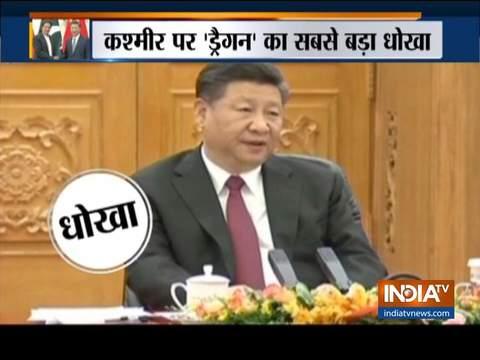 चीन के दखल के बाद कश्मीर पर संयुक्त राष्ट्र की आपात बैठक आज, बंद कमरे में होगी बातचीत