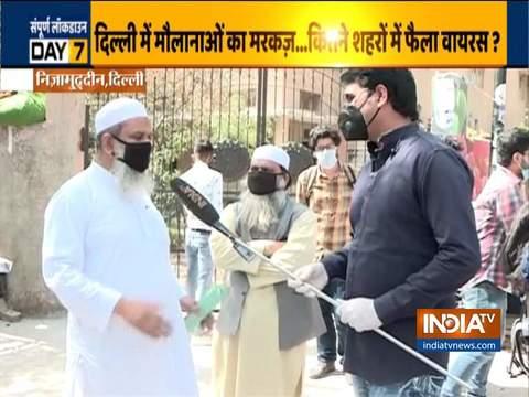 जमात में आये 24 लोगों के कोरोना वायरस पॉजिटिव पाए जाने के बाद दिल्ली पुलिस ने निजामुद्दीन मरकज को किया सील