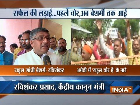 'Rahul Gandhi Chor Hai', BJP workers raises slogan in Amethi