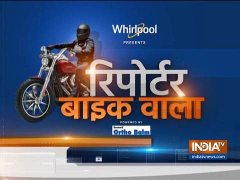 Reporter Bikewala: What does the people of Kolhapur have to say about Maharashtra elections