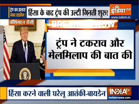 Trump admits defeat after Congress certifies Joe Biden's victory