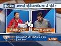 Kurukshetra | September 25, 2018: Debate on India-Pak war rhetoric on Kashmir
