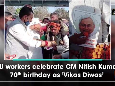 JDU workers celebrate CM Nitish Kumar's 70th birthday as 'Vikas Diwas'