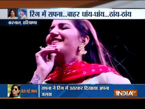 देखिये इंडिया टीवी का स्पेशल शो 'हकीक़त क्या है' | 17 नवंबर, 2018
