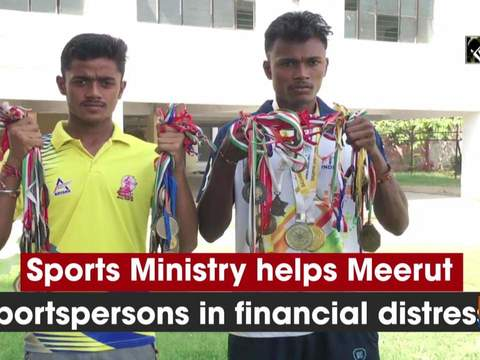 Sports Ministry helps Meerut sportspersons in financial distress