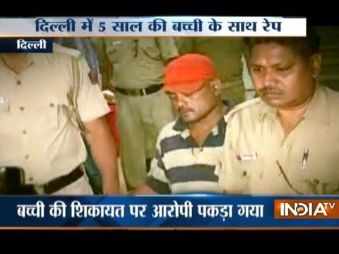 5-year-old girl raped inside Delhi school, peon arrested