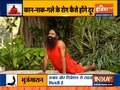 Swami Ramdev shares 12 Yogasanas effective to fight ENT problems