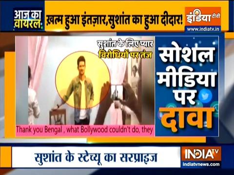 देखिए इंडिया टीवी का स्पेशल शो आज का वायरल | 18 सितम्बर, 2020