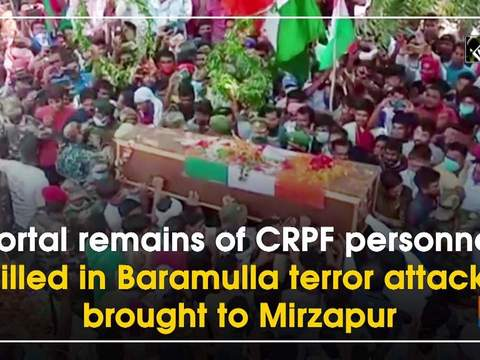 Mortal remains of CRPF personnel, killed in Baramulla terror attack, brought to Mirzapur