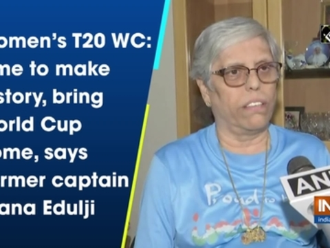 Women's T20 WC: Time to make history, bring World Cup home, says Former captain Diana Edulji