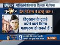 Kurukshetra: Why Pakistan's Jinnah has caused a stir in India?