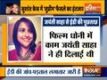 ED questions Sushant Singh Rajput's ex-talent manager Jayanti Saha