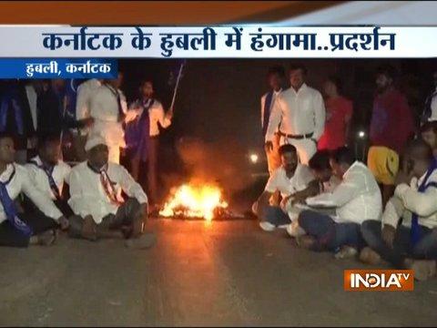 Bandh called in Hubli over Bhima Koregaon Violence, protesters vandalised vehicles