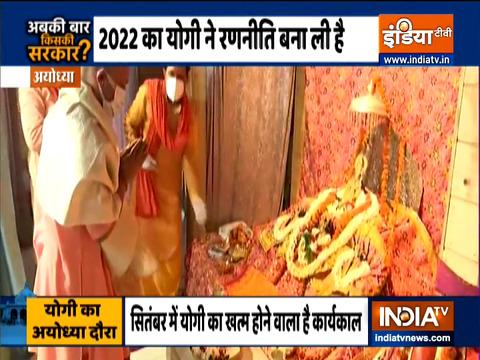 Abki Baar Kiski Sarkar | CM Yogi Adityanath visits Ayodhya, inspects development works