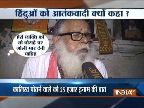 Kamal Haasan should be shot dead his Hindu 'terror' remark says Ashok Sharma