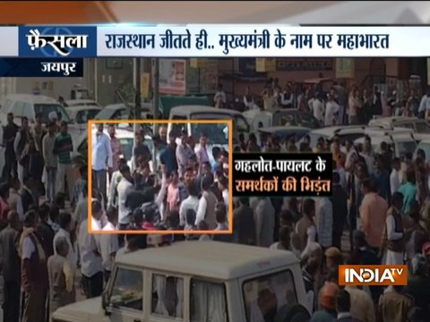 Rajasthan: Supporters of Sachin Pilot and Ashok Gehlot clash outside party office in Jaipur