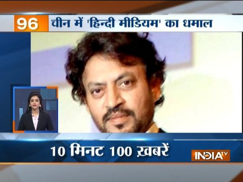 News 100 | 14th April, 2018