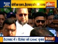 'You will be renamed, but not Hyderabad', Owaisi lashes out at CM Yogi