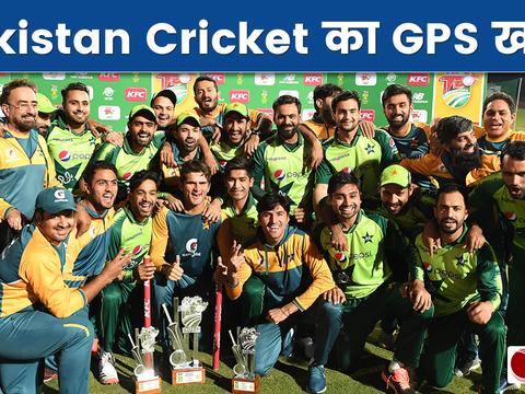 पाकिस्तान क्रिकेट में GPS सही से सेट नहीं हुआ - रमीज राजा